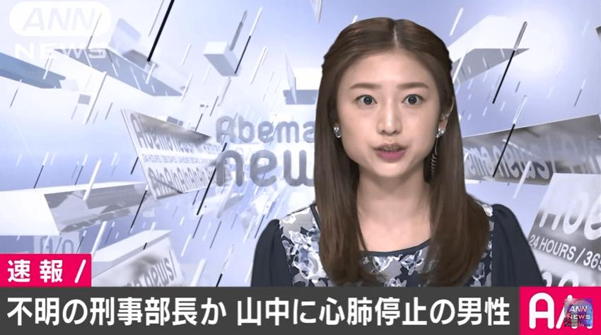 静岡県警察本部の刑事部長の伊藤博文さんが行方不明になり遺体で見つかったニュースのキャプチャ画像