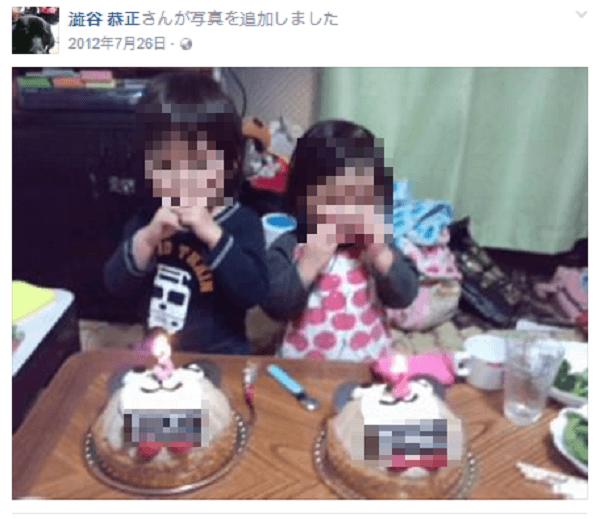 澁谷恭正容疑者の子供の画像