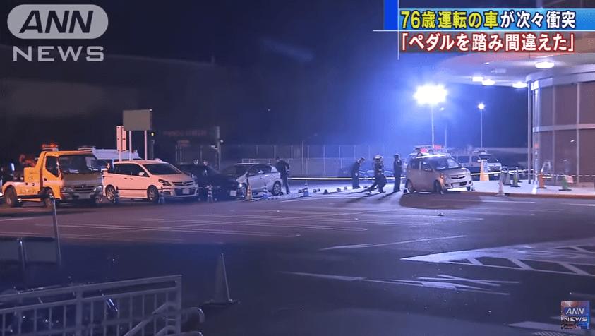 入間市上藤沢にあるイオン入間店の暴走事故のニュースのキャプチャ画像