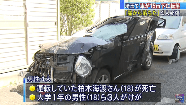 秩父市浦山の18歳少年の軽自動車が崖下転落事故のニュースのキャプチャ画像