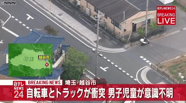 埼玉県越谷市の小学生とトラックの衝突事故のニュースのキャプチャ画像