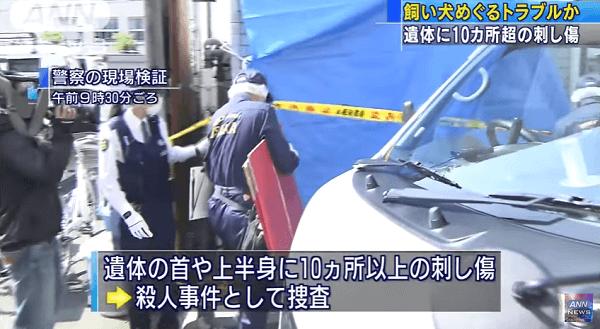 八島茂樹容疑者の殺人事件のニュースのキャプチャ画像