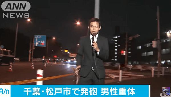 松戸市の拳銃発砲事件のニュースのキャプチャ画像
