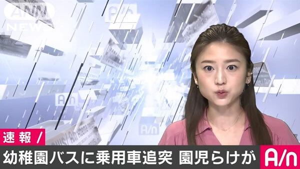 下野市下石橋の停車の幼稚園バスに乗用車追突事故のニュースのキャプチャ画像