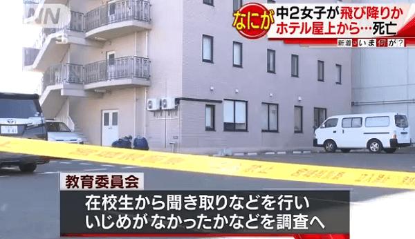 多賀城市で中学生ホテルから飛び降り自殺のニュースのキャプチャ画像
