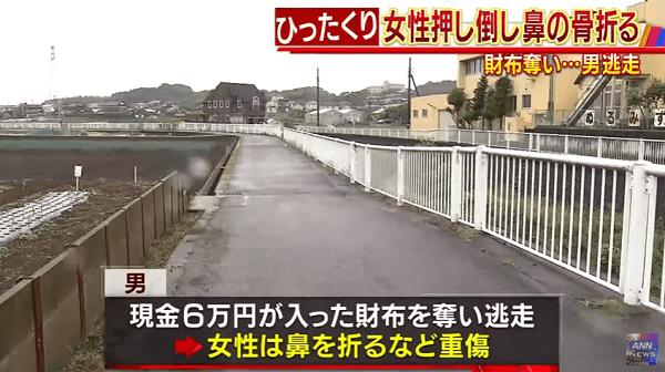 厚木市で強盗致傷事件のニュースキャプチャ画像
