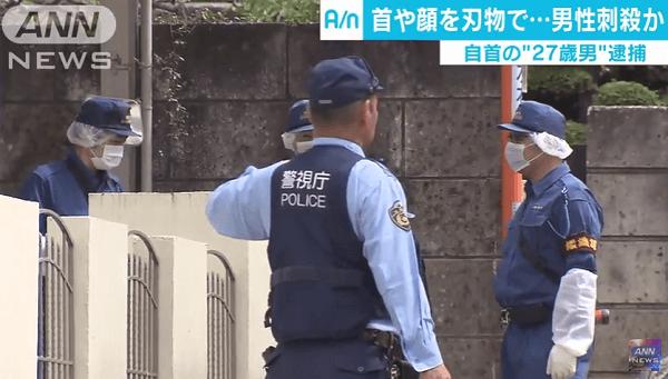 八王子市暁町の殺人事件で本田拓也容疑者を逮捕のニュースキャプチャ画像