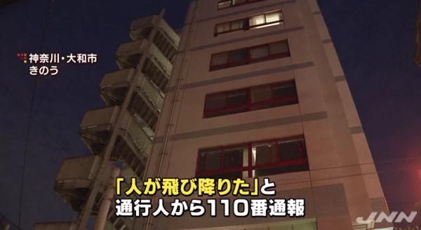 大和市大和東のマンションから男性転落死の事件のニュースキャプチャ画像