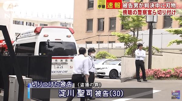 仙台地方裁判所で被告人が刃物で警察官切り付け事件のニュースキャプチャ画像