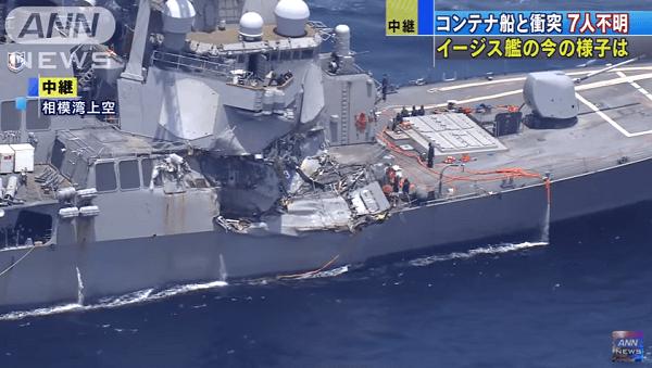 イージス艦とコンテナ船が衝突する海難事故のニュースキャプチャ画像