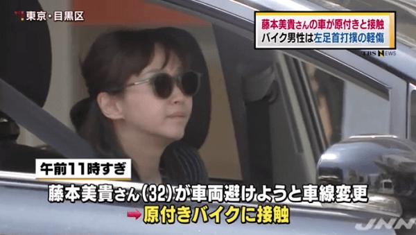 ミキティこと藤本美貴さんの乗用車と原付バイクが接触事故のニュースキャプチャ画像
