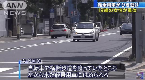 横浜市鶴見区菅沢町で19歳の女性をひき逃げ事件のニュースキャプチャ画像