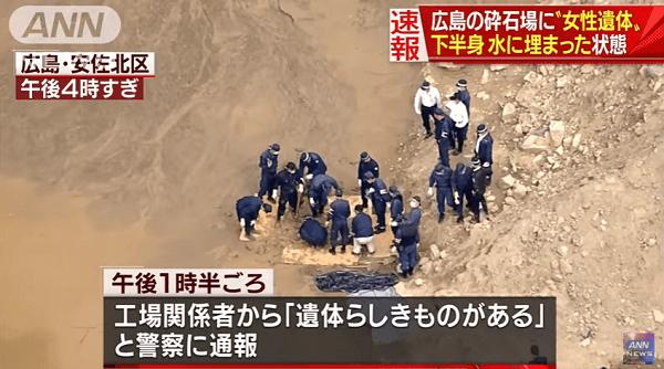 広島市安佐北区の砕石場に身元不明の女性遺体のニュースキャプチャ画像