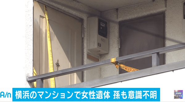 横浜市中区麦田町で圧縮袋に女性の遺体の事件のニュースキャプチャ画像