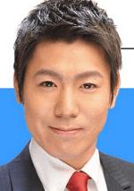 三浦一成容疑の顔写真の画像