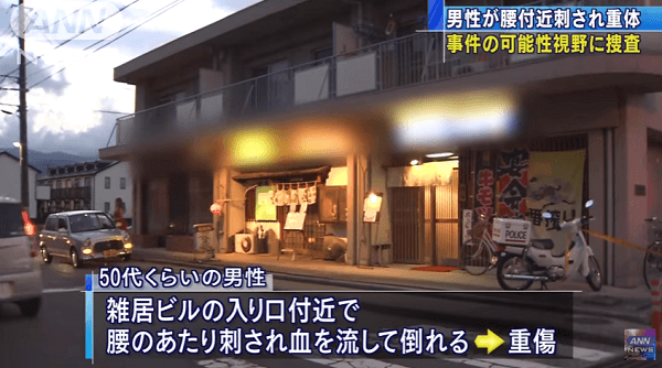 小田原市寿町で殺人未遂事件のニュースキャプチャ画像