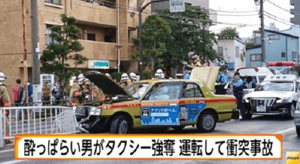 タクシー車内に消火器噴射して奪う強盗事件のニュースキャプチャ画像