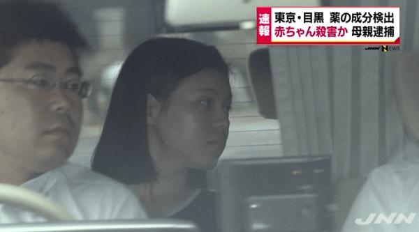 田畑幸香容疑者、生後2ヵ月乳児に薬飲ませ殺害する殺人事件のニュースキャプチャ画像
