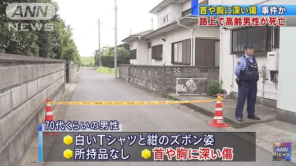 香取市富田で殺人事件のニュースキャプチャ画像