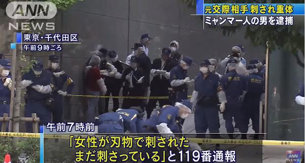 千代田区大手町の殺人未遂事件ニュースのキャプチャ画像