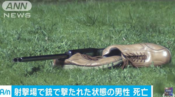 成田射撃場で男性が銃で自殺図り死亡のニュースキャプチャ画像