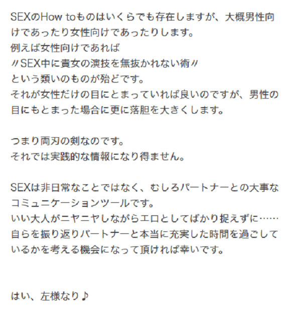 ビッグダディが男優デビューを発表したブログの画像