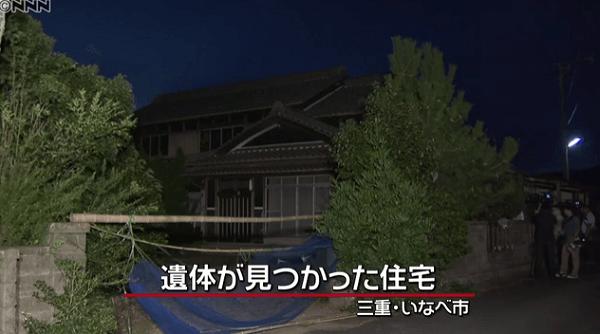 いなべ市員弁町笠田新田で死体遺棄事件のニュースキャプチャ画像