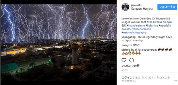 落雷写真を載せていたインスタの投稿の画像