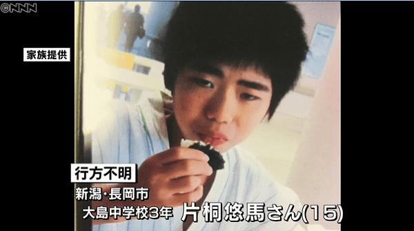片桐悠馬くん行方不明のニュースのキャプチャ画像