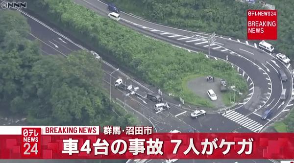 沼田市の国道で多重事故のニュースのキャプチャ画像