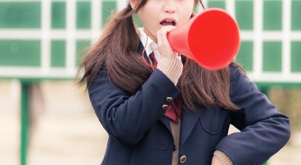 加茂暁星高校の野球部の女子マネのFacebook顔写真画像