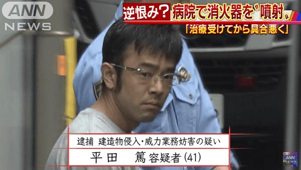 豊島区の病院に無断で侵入して消火器を噴射する事件のニュースキャプチャ画像