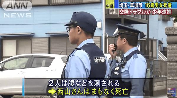 男子高校生が西山康介さんを殺害した殺人事件のニュースキャプチャ画像