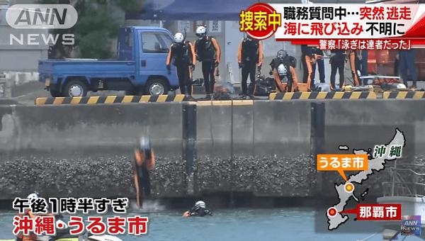 沖縄県うるま市で職務質問から海に逃走のニュースのキャプチャ画像