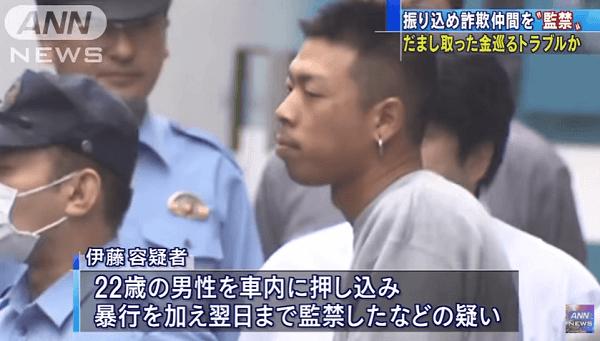 伊藤翼容疑者、車に監禁し暴行加え財布奪う事件のニュースキャプチャ画像