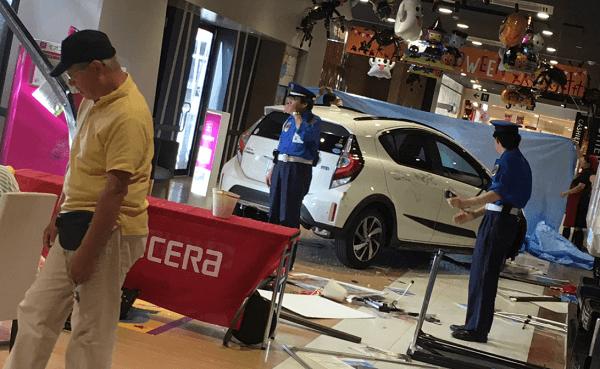 イオンモール小山で衝突事故のニュースキャプチャ画像