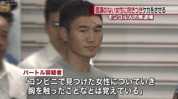 江戸川区で強制性交致傷事件のニュースキャプチャ画像