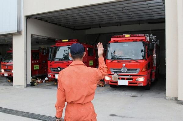 消防士がアダルトビデオに出演で懲戒処分のニュースキャプチャ画像