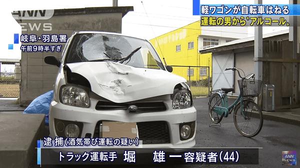 羽島市で飲酒運転の死亡事故のニュースキャプチャ画像