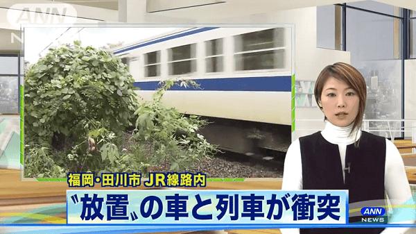 後藤寺線で車と電車の衝突事故のニュースキャプチャ画像
