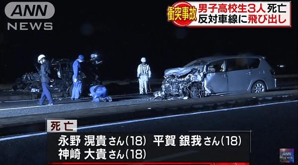 高校生の永野滉貴さんが運転する車が正面衝突した事故の画像