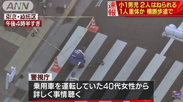 練馬区東大泉で小学生をはねる事故のニュースキャプチャ画像