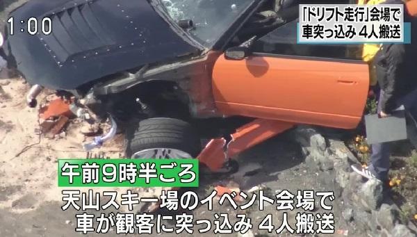 ドリフトの事故現場の写真画像