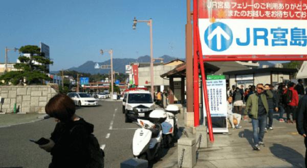 宮島フェリーに爆破予告があった事件現場の画像