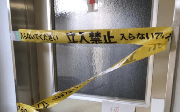大阪芸術短期大学部伊丹学舎の女子トイレで立て篭もり事件の画像