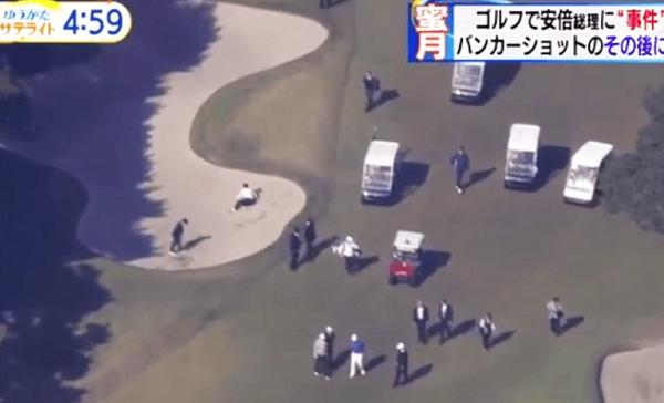 安倍総理がゴルフ外交で転倒する様子の画像