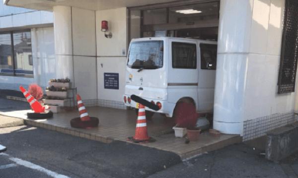 石岡市東光台の常陽銀行に車突っ込む事故の画像