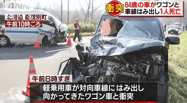北海道喜茂別町の中山峠で死亡事故のニュースキャプチャ画像