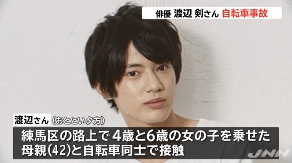 渡辺剣さんがひき逃げ事件のニュースキャプチャ画像