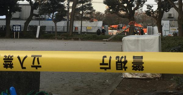 板橋区加賀の野口研究所で不発弾が見つかるニュース画像